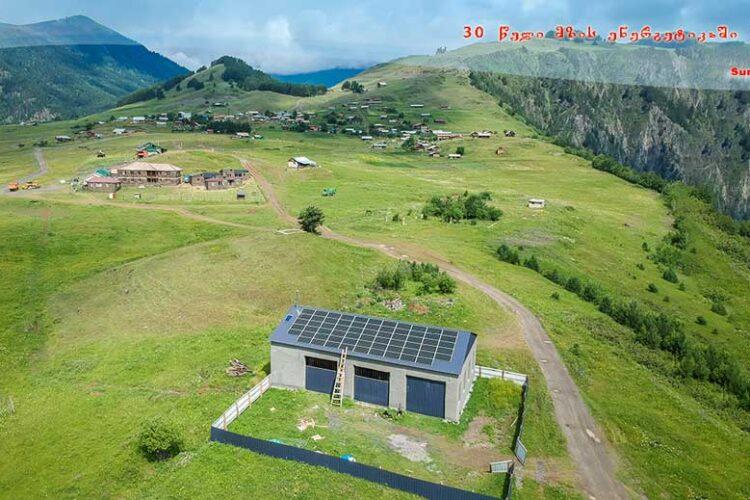 20 კილოვატანი მზის ავტონომიური სადგური თუშეთში