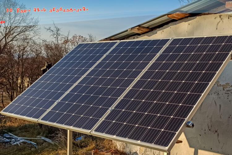მზის ავტონომიური ფოტოელექტრული სისტემა კაწარეთის დედათა მონასტრისათვის