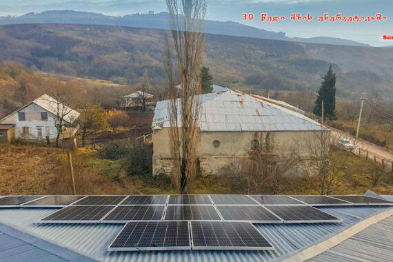 მზის ელექტრული სადგური ს. ხრეითის საბავშვო ბაღისთვის