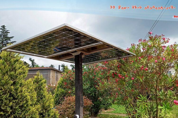 მობილურების დასატენი მზის ფოტოელექტრული სადგური ჩხოროწყუს სკვერში