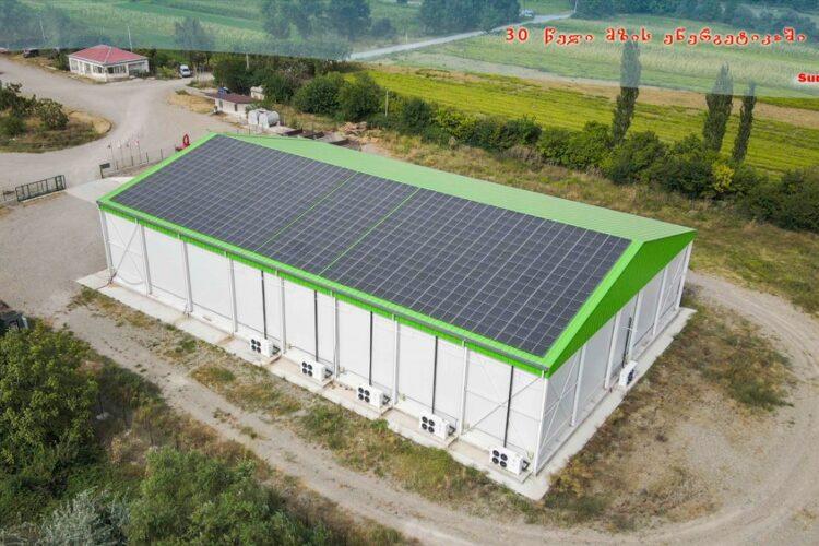 (Georgian) მზის სახლის ახალი მასშტაბური პროექტი